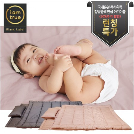 "<span style=""color:#1da4d9"">[Black Label] Our sensitive baby</span> <br> Patented trouble relief <br> <span style=""color:#1da4d9"">Bamboo charcoal / volcanic cluster coating baby quilt</span> <br> (+ Bamboo Wallet Free)"
