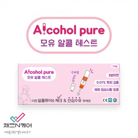 Checkncare Breast Milk Alcohol Tester <br> (3 mouths)