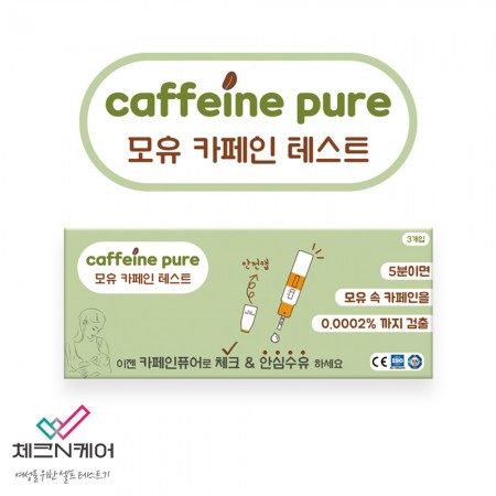 Check&Care Breast Milk Caffeine Tester <br> (3 mouths)